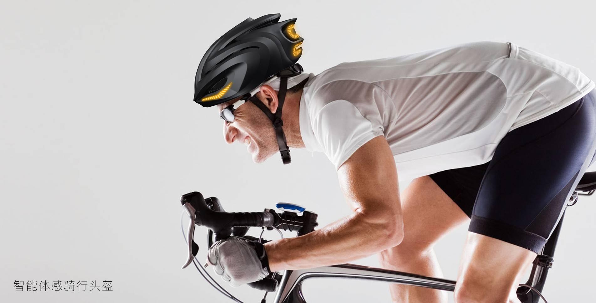 骑行头盔设计