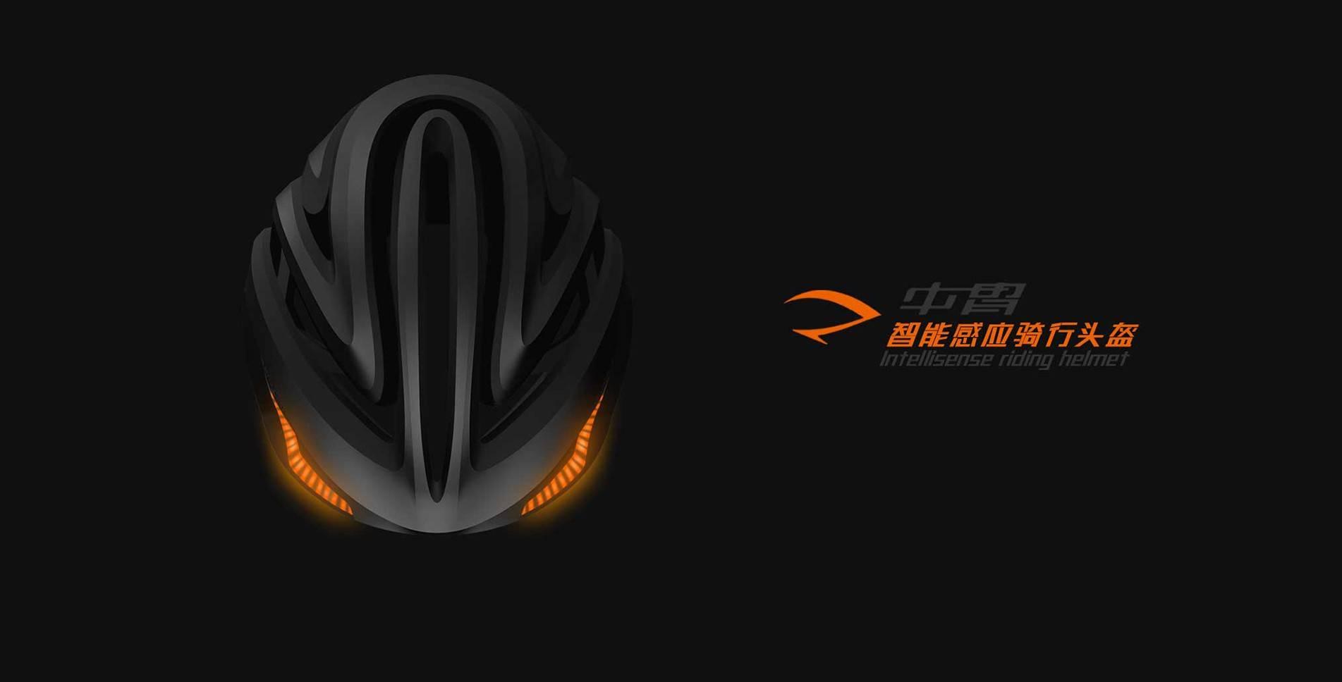 騎行頭盔設計