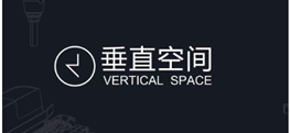垂直空間產品設計&廣州工博會,工業設計賦能工業設備