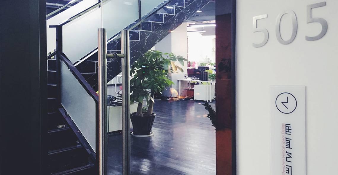 深圳市垂直空間產品設計有限公司